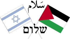 israeli-p